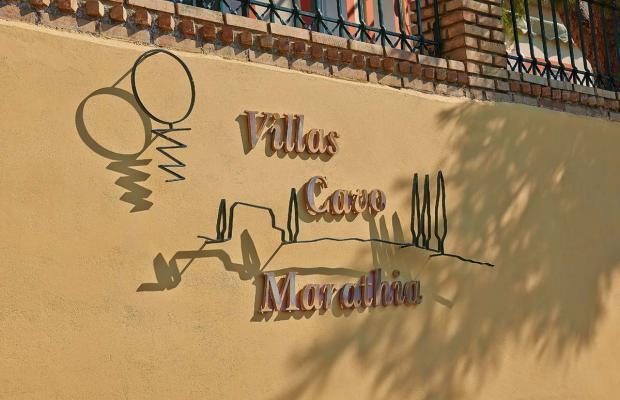 фото Villas Cavo Marathia изображение №2