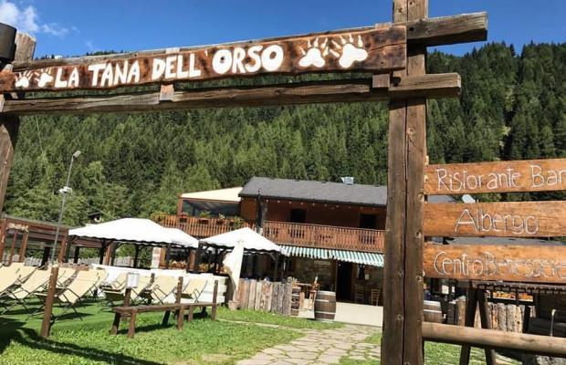 фото отеля  La Tana Dell'Orso Hotel & Spa изображение №21