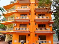 Da Orange House, 1*