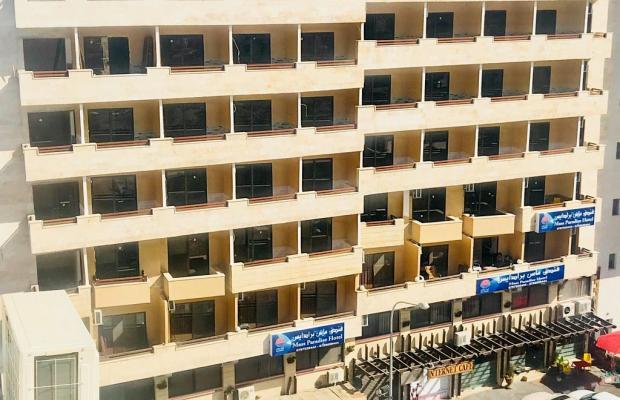 фото отеля Mass Paradise изображение №1
